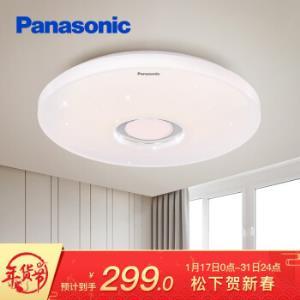 松下(Panasonic)吸顶灯LED遥控调光调色客厅卧室灯具现代简约灯具HHXZ2016*2件