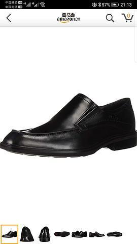 ECCO温莎皮鞋 862.8元