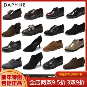 DAPHNE达芙妮女款舒适休闲鞋子 19.9元