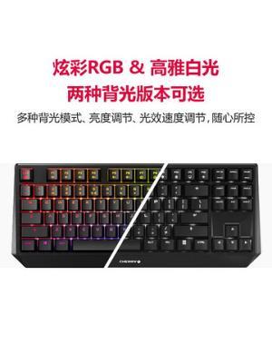 樱桃CHERRYMX1.0电竞游戏RGB机械键盘87/108键黑轴红轴青轴茶轴 289元