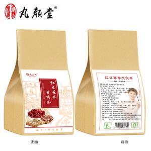 丸颜堂红豆薏米芡实茶150g    19.9元