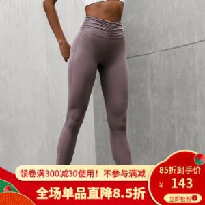 LaNikar运动裤紧身女外穿弹力高腰健身裤提臀瑜伽训练跑步速干灰紫色*2件    255.6元(合127.8元/件)
