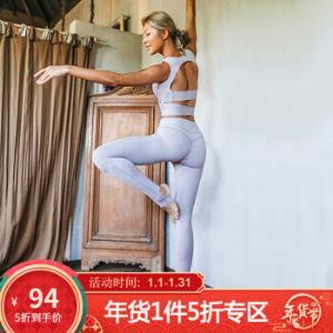 LaNikar健身裤女弹力紧身提臀夏季薄款高腰瑜伽踩脚翘臀速干裸灰    94元