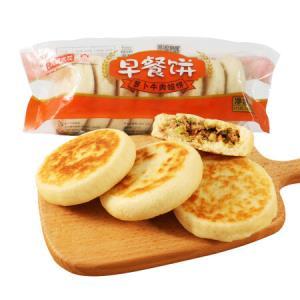 WUDANIANG吴大娘萝卜牛肉馅饼672g+芹菜猪肉馅672g8个装*24件    314.4元(合13.1元/件)