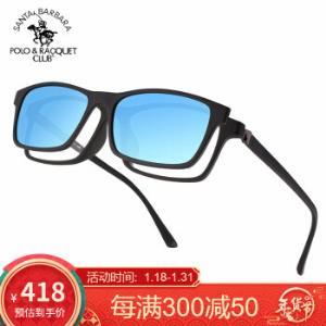 圣大保罗套镜近视眼镜框磁吸太阳镜夹片潮男女眼镜架20597C28654mm    354元
