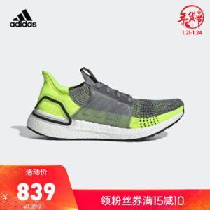 阿迪达斯官网adidasUltraBOOST19m男鞋跑步运动鞋EF1343如图40.5 839元