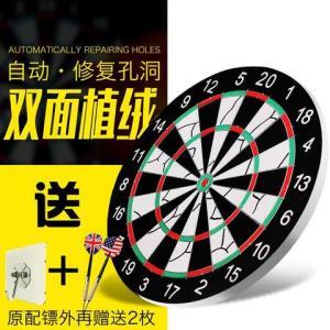 大行家999专业比赛飞镖盘练习靶 28.8元(需用券)