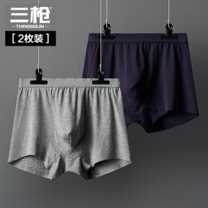 三枪男士内裤2条装 51.31元