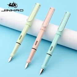 JINHAO金豪马卡龙色钢笔2支送10支墨囊 6.9元包邮(需用券)