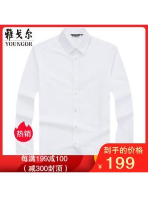 Youngor/雅戈尔秋冬新品男士商务正装纯棉白色修身长袖衬衫001BFA 219元