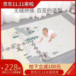 丘巴爬行垫拼接地垫儿童客厅家用游戏毯森林城堡XPE材质拼接垫180*120*2cm    118元