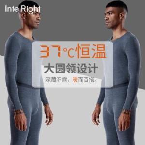 INTERIGHT保暖内衣男士保暖衣套装加绒加厚*3件