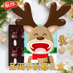 Enon怡浓双层麋鹿巧克力礼盒120g 16.9元(需用券)