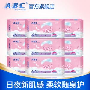 ABC卫生巾新肌感0.1cm轻透薄夜用420mm柔软贴身棉柔亲肤9包J13