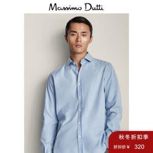 秋冬大促MassimoDutti男装男士修身版棉质牛仔衬衫00132096403 150元