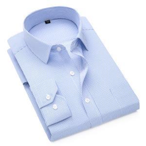 豹先森男士长袖衬衫*2件 118元(合59元/件)