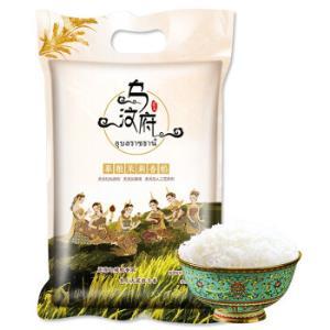 泰国香米茉莉香乌汶府大米真空包装2.5kg*2件 37.8元(需用券,合18.9元/件)