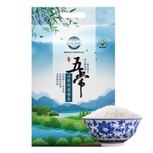 品冠膳食五常大米山泉稻花香米5斤*2件 55.8元(需用券)