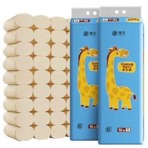 理文萌物YOUNG版纸巾16卷无芯卷纸卫生纸3层加厚本色竹浆纸 9.5元