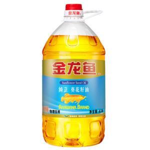金龙鱼纯正葵花籽油4L*4件139.6元(合34.9元/件)
