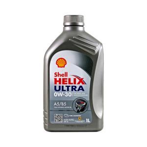 Shell壳牌超凡灰喜力0W-30A5/B51L进口全合成机油45.7元