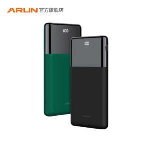 ARUN海陆通UX20充电宝20000毫安移动电源 79元
