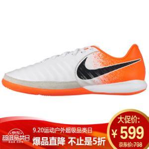 NIKE耐克传奇LUNARLEGENDX7PRO(IC)男子足球鞋 559元