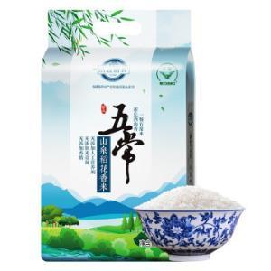 五常大米山泉稻花香米5斤 29.9元(需用券)