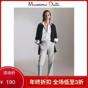 秋冬大促MassimoDutti女装修身版斜纹布女式休闲长裤05001572811    170元