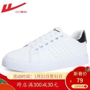 回力女鞋运动休闲小白鞋女2020夏季韩版时尚学生百搭系带板鞋HL559820白黑39*4件 286元(合71.5元/件)