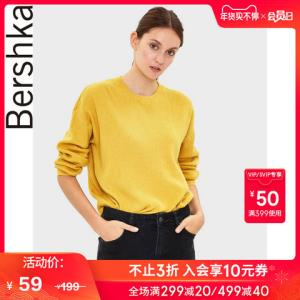 Bershka女士2019秋冬新款黄色套头针织衫打底毛衣女07008596305    45元
