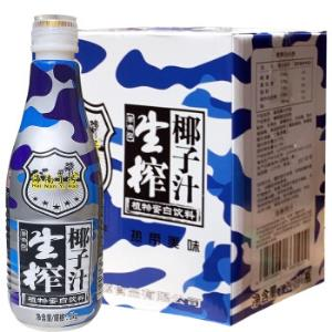海南1号正宗海南椰汁果肉型生榨椰子汁1kg*6瓶/箱*2件 101.2元(合50.6元/件)