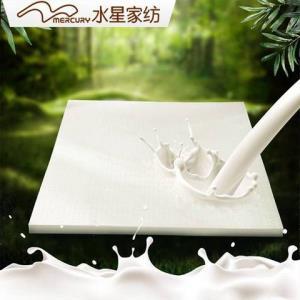 百丽丝家纺水星家纺泰国进口天然乳胶纯色简约风床垫奥格斯天然乳胶床垫四季*2件    1342.6元(合671.3元/件)