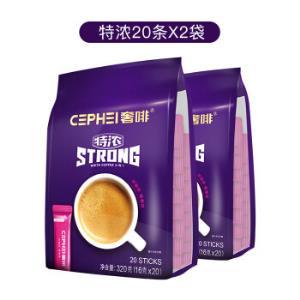奢斐奢啡提神冻干奶香咖啡伴侣特浓臻享白咖啡马来西亚进口速溶三合一特浓三合一咖啡40条640g    29.9元