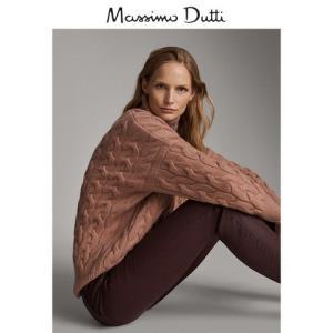 秋冬大促MassimoDutti女装橡胶涂层中腰紧身长裤修身女裤05057657686    150元