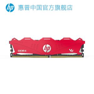 HP/惠普DDR48G单条2666MHz台式机电脑主机运行加游戏内存条 239元