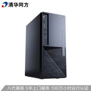 清华同方(THTF)超扬A350台式电脑主机(赛扬G49004G1ce) 1774元