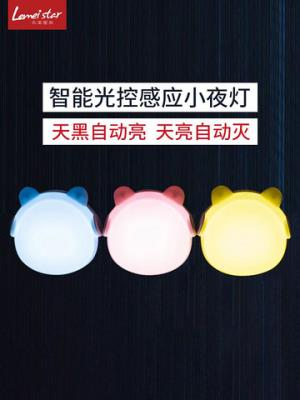 智能光控耳机熊小夜灯插电式节能婴儿睡眠护眼喂奶遥控感应床头灯 7.9元(需用券)