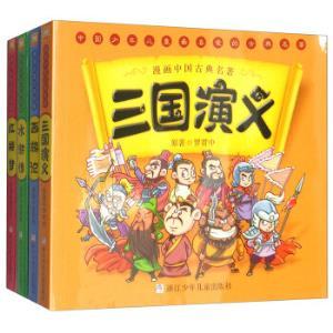 京东PLUS会员:《漫画中国四大名著》(套装共4册)*2件 75元(需用券,合37.5元/件)