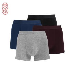 京东PLUS会员:京造男士精梳棉平角内裤4条装 46.55元