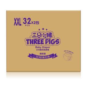 Thethreepiggy三只小猪亲肤型3D轻薄芯体小内裤式XXL64片*4件 159.68元(合39.92元/件)