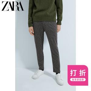 ZARA06861340401舒适型格子针织休闲裤工装裤 99元