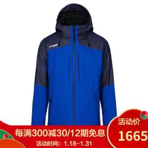 phenix菲尼克斯滑雪服男秋冬新品防水外套保暖滑雪服男PS972OT33宝蓝色RBS 1395元