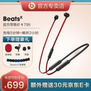 beatsBeatsX无线蓝牙入耳式运动游戏手机魔音耳机耳塞带麦可通话X十周年-桀骜黑红(新包装) 664.05元