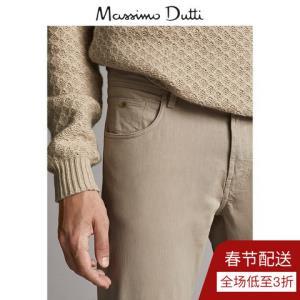 秋冬大促MassimoDutti男装修身版石洗刷纹牛仔裤00032032712    150元