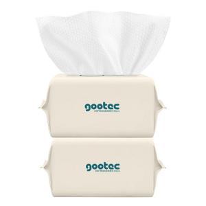 谷斑婴儿洗脸棉柔巾80抽2包新生儿手口干湿两用巾卸妆棉棉纸巾 9.8元
