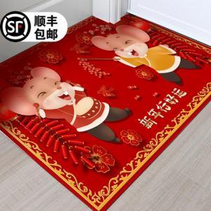 2片新年鼠年地垫门垫进门红色入户门户外出入平安喜庆地毯春节家用19.8元(需用券)