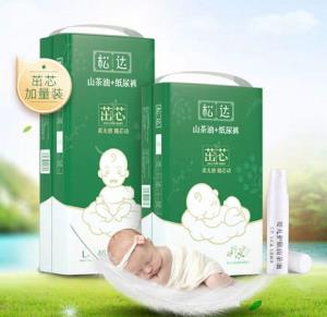 松达山茶油茁芯纸尿裤L46片 88元(需用券)