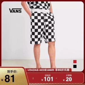 VANS范斯HeadToToe男子运动针织短裤99元