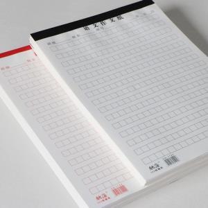 驰海300格作文纸20页/本30本